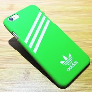 adidas-coque-iphone-7-7s-vert